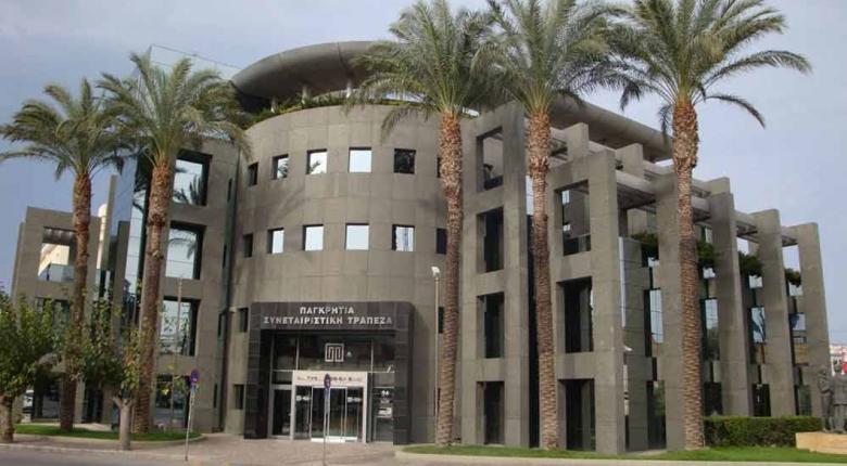 Παγκρήτια Τράπεζα: Παραίτηση της Ανώτερης Γενικής Διευθύντριας - Κεντρική Εικόνα