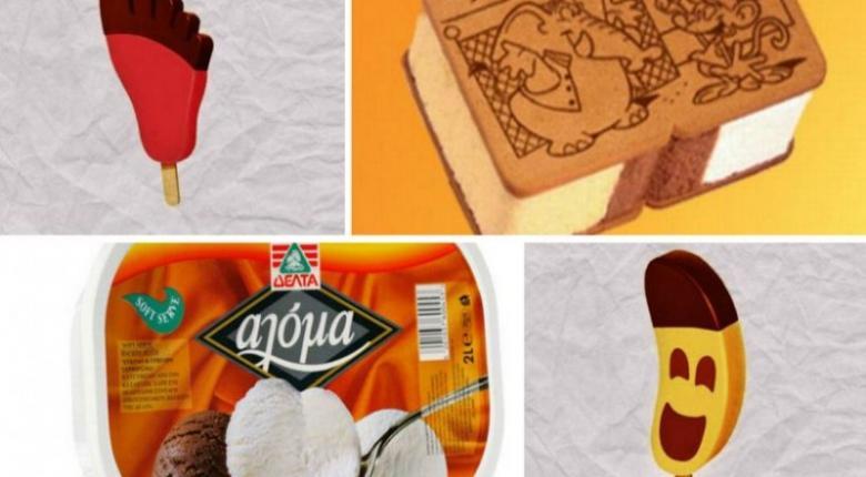 Αυτά είναι τα πιο αξέχαστα παγωτά των ΔΕΛΤΑ, ΕΒΓΑ, ΑΓΝΟ, ΑΣΤΥ & Algida (photos) - Κεντρική Εικόνα