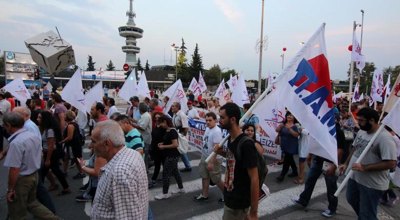 Συλλαλητήριο του ΠΑΜΕ στη Θεσ/νίκη ενάντια στις ιδιωτικοποιήσεις - Κεντρική Εικόνα
