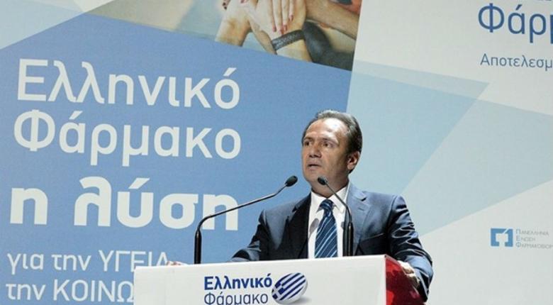 Πρόεδρος ΠΕΦ: Η φαρμακοβιομηχανία έτοιμη να επενδύσει 500 εκατ. ευρώ για την ανασυγκρότηση της οικονομίας - Κεντρική Εικόνα