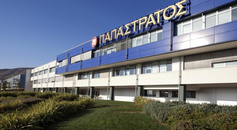 Μπόνους 1 εκατ. ευρώ δίνει στους εργαζόμενούς της η Παπαστράτος - Κεντρική Εικόνα
