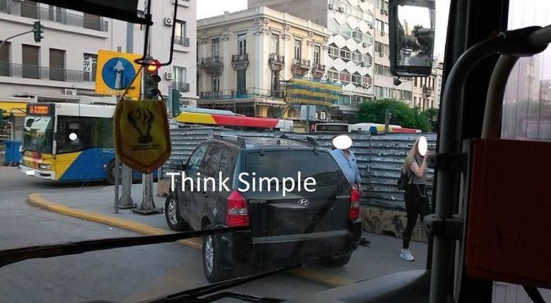 Άλλο ένα... επικό παρκάρισμα στο κέντρο της Θεσσαλονίκης (Photos) - Κεντρική Εικόνα