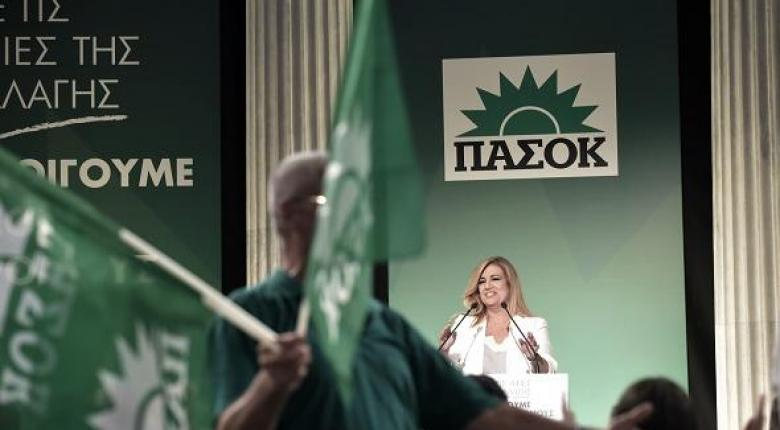 Στο «σφυρί» βγαίνει σπίτι πρώην υπουργού του ΠΑΣΟΚ - Κεντρική Εικόνα