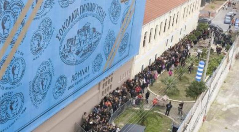 Μαθητές δημοτικού στις εγκαταστάσεις του εργοστασίου Παυλίδης - Κεντρική Εικόνα