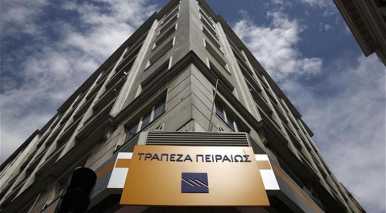 Τράπεζα Πειραιώς: Διερευνά νέα στρατηγική συνεργασία με κορυφαίο διεθνή χρηματοοικονομικό όμιλο - Κεντρική Εικόνα
