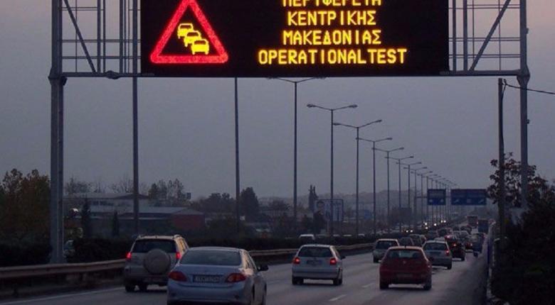 Θεσσαλονίκη: Χωρίς προβλήματα συνεχίζεται η έξοδος των ετεροδημοτών ενόψει των αυριανών εκλογών - Κεντρική Εικόνα