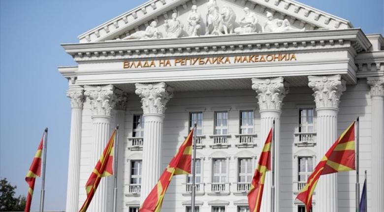 Στην τελική ευθεία για τον δεύτερο γύρο των προεδρικών εκλογών στη Βόρεια Μακεδονία - Κεντρική Εικόνα