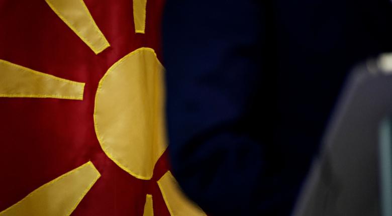 Επίσημη διακοίνωση για το νέο όνομα της ΠΓΔΜ έλαβε ο ΟΗΕ - Κεντρική Εικόνα