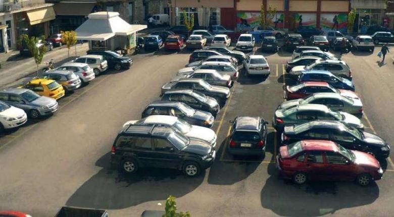 Τέλος το δωρεάν πάρκινγκ στους σταθμούς Εθνική Άμυνα και Δουκίσσης Πλακεντίας - Κεντρική Εικόνα