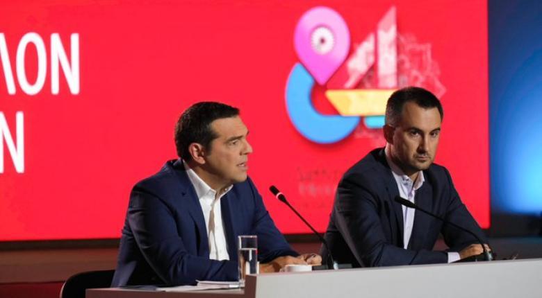 Αλ. Τσίπρας: Ο ΣΥΡΙΖΑ θα ασκήσει μαχητική, προγραμματική και τεκμηριωμένη αντιπολίτευση - Κεντρική Εικόνα