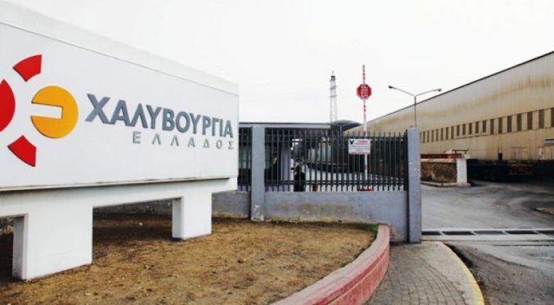 Χαλυβουργία Ελλάδος: Κατεβάζει «ρολά» το εργοστάσιο στον Βόλο - Σε διαθεσιμότητα περίπου 300 εργαζόμενοι - Κεντρική Εικόνα
