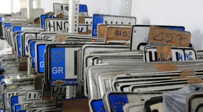 Πλατφόρμα mycar: Η διαδικασία ηλεκτρονικής κατάθεσης πινακίδων - Πολύ «τσουχτερά» τα πρόστιμα - Κεντρική Εικόνα