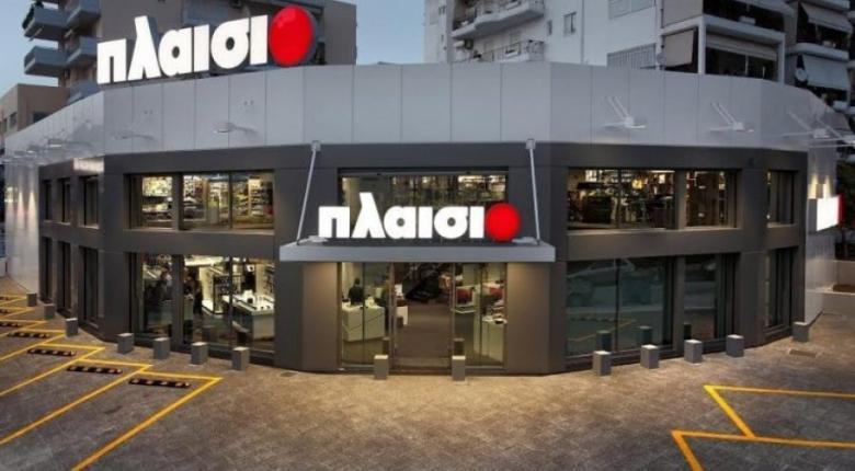 Πλαίσιο: Με το που άνοιξαν τα καταστήματα επέστρεψαν και οι πελάτες - Κεντρική Εικόνα