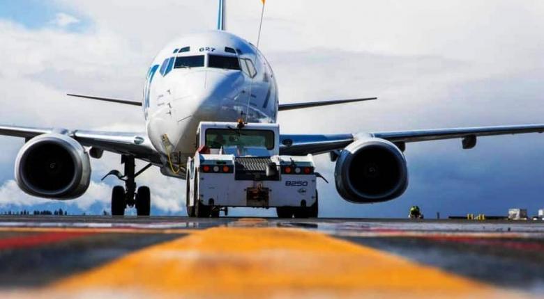 Λατινική Αμερική: «Ηττήθηκε» από τον κορωνοϊό η μεγαλύτερη αεροπορική εταιρεία - Κεντρική Εικόνα