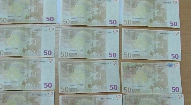 Τουρίστες γέμιζαν την Λάρισα με πλαστά 50ευρα - Κεντρική Εικόνα