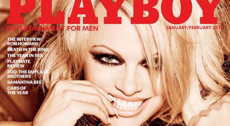 Το Playboy «μπλοκάρει» το Facebook - Κεντρική Εικόνα