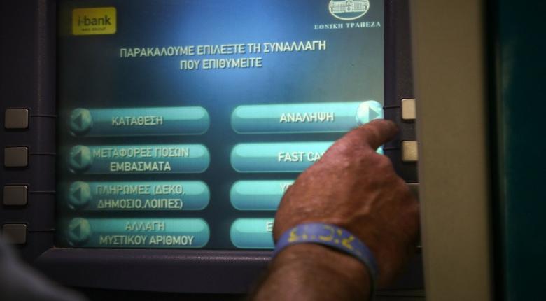 Νέα διεθνής πλατφόρμα ψηφιακών πληρωμών στην Ελλάδα - Κεντρική Εικόνα