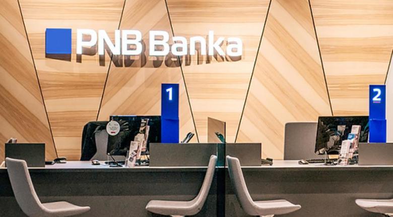 ΕΚΤ: Υπό κατάρρευση η τράπεζα AS PNB Banca της Λετονίας - Κεντρική Εικόνα