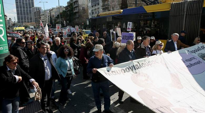 24ωρη απεργία και πορεία της ΠΟΕΔΗΝ στο κέντρο της Αθήνας (photos) - Κεντρική Εικόνα
