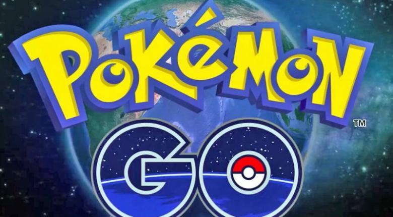 Αντί για Pokemon, κυνηγούν βιβλία  - Κεντρική Εικόνα