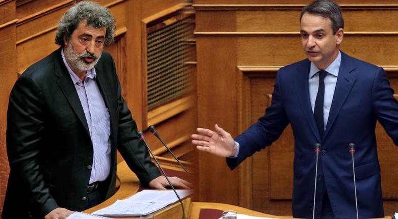 Πρόταση μομφής κατά του Παύλου Πολάκη θα καταθέσει η Νέα Δημοκρατία - Κεντρική Εικόνα