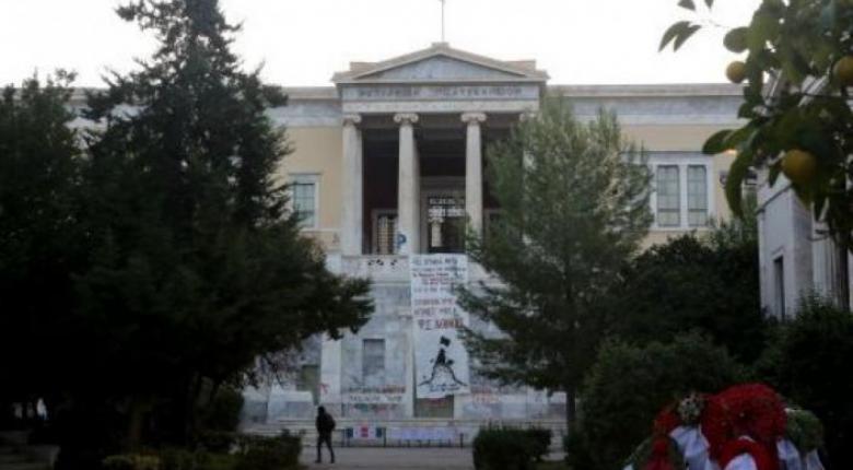 Επέτειος Πολυτεχνείου: Κορύφωση εορτασμών και πορεία στο κέντρο της Αθήνας - Δρακόντεια μέτρα από την ΕΛΑΣ - Κεντρική Εικόνα