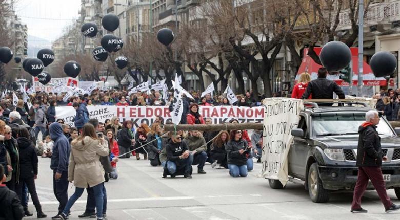 Πορεία από επιτροπές αγώνα κατά της εξόρυξης χρυσού και εργαζομένων της ΒΙΟΜΕ - Κεντρική Εικόνα