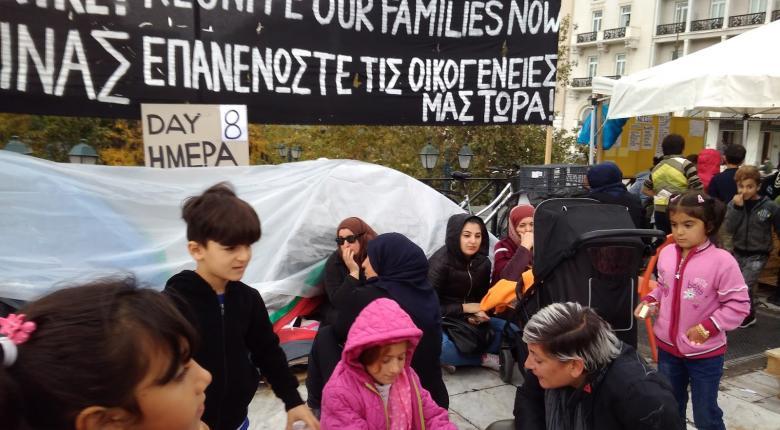 Η γερμανική πρεσβεία έκανε... face control σε Σύρια απεργό πείνας-μέλος αντιπροσωπείας - Κεντρική Εικόνα