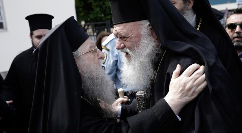 Αυτές είναι οι αμοιβές των Αρχιερέων της Εκκλησίας στην Ελλάδα της κρίσης