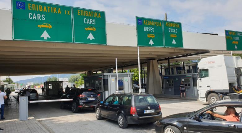 Νέα μέτρα για τα χερσαία σύνορα - Κεντρική Εικόνα