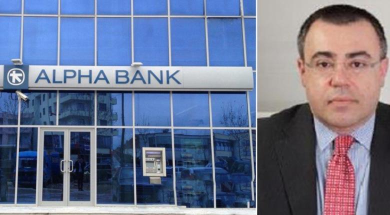 Αποτέλεσμα εικόνας για βασιλειοσ ψαλτησ alpha bank