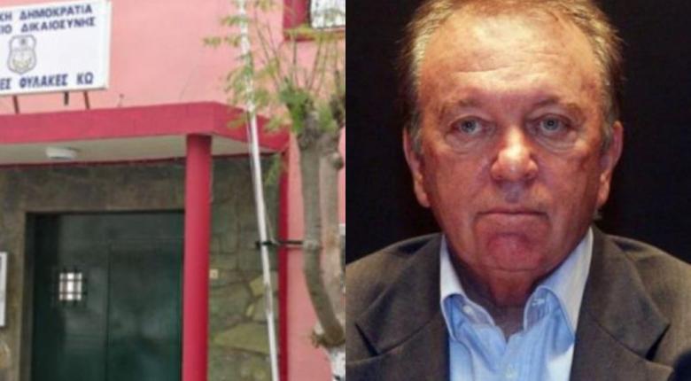 Δ. Ρίζος: Η απίστευτη ατυχία που του στοίχισε δύο ημέρες επιπλέον φυλάκισης από ό,τι προβλεπόταν - Κεντρική Εικόνα