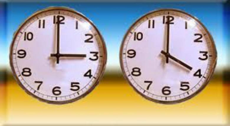 Τι αποφάσισε η ΕΕ για την αλλαγή ώρας - Τι θα ισχύσει τελικά στην Ελλάδα - Κεντρική Εικόνα