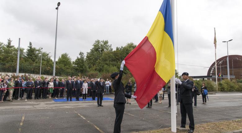Στη Ρουμανία συζητούν νομοσχέδιο για μείωση του ΦΠΑ από 19% σε 16% - Κεντρική Εικόνα