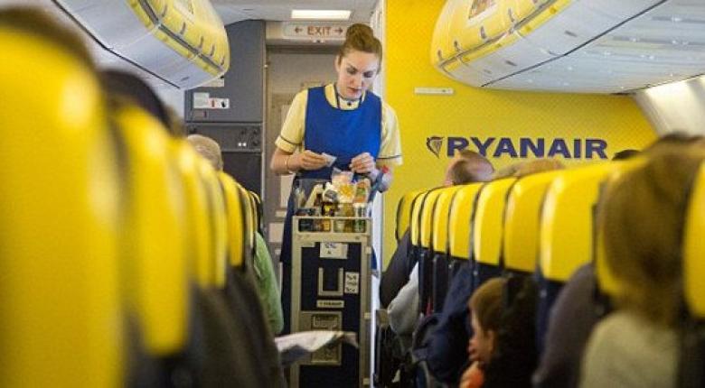 Νέα υπηρεσία επιβράβευσης από την Ryanair - Κεντρική Εικόνα
