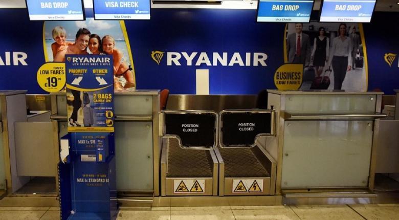 Το «κόλπο» με το οποίο η Ryanair παραπλανεί χιλιάδες πελάτες - Κεντρική Εικόνα