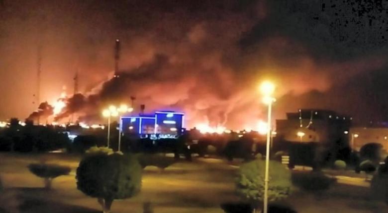 Αμερικανός αξιωματούχος: Η επίθεση στη Σαουδική Αραβία έγινε από ιρανικό έδαφος - Κεντρική Εικόνα