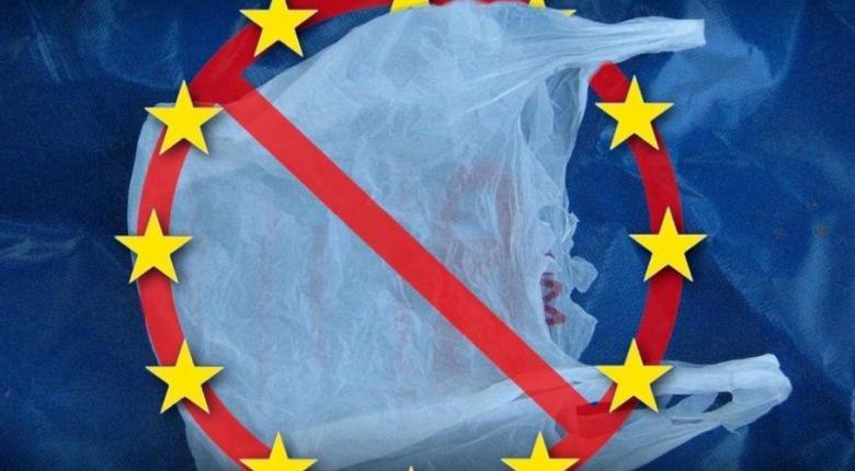 Τέλος από 1η Ιανουαρίου η πλαστική σακούλα - Κεντρική Εικόνα