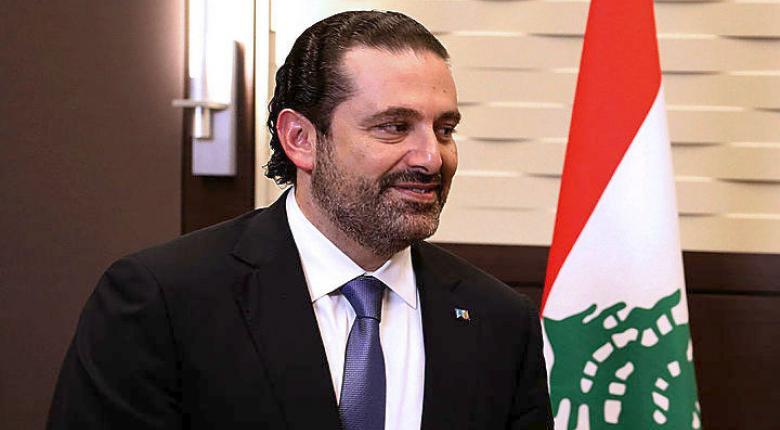Χαρίρι: Θα μεταβεί στο Λίβανο για να υποβάλει επισήμως παραίτηση - Κεντρική Εικόνα