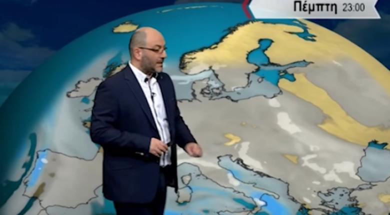Για νέα ψυχρή εισβολή προειδοποιεί ο Αρναούτογλου -  Πού θα χιονίσει (Video) - Κεντρική Εικόνα