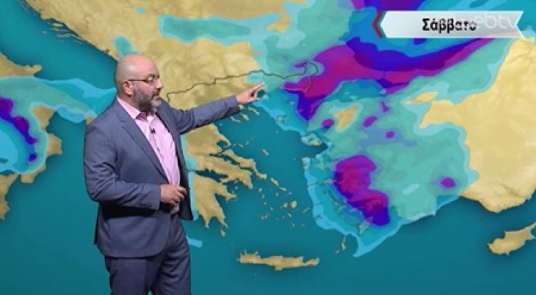 «Μεγάλη προσοχή» προειδοποιεί ο Αρναούτογλου - Νέο κύμα με καταιγίδες και μπόρες (Video) - Κεντρική Εικόνα