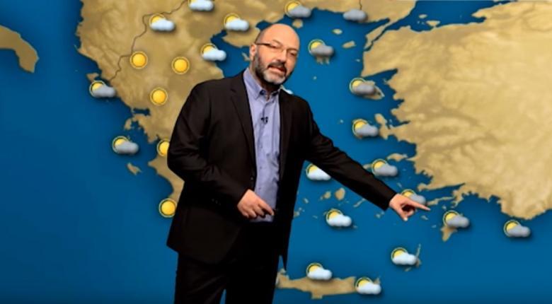 Ο Σάκης Αρναούτογλου προβλέπει τον καιρό της Καθαράς Δευτέρας (Video) - Κεντρική Εικόνα