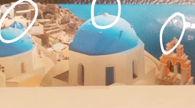 Αφαίρεσαν τους σταυρούς στις περίφημες εκκλησίες της Σαντορίνης σε συσκευασία ελληνικών τροφίμων στο Βέλγιο! - Κεντρική Εικόνα