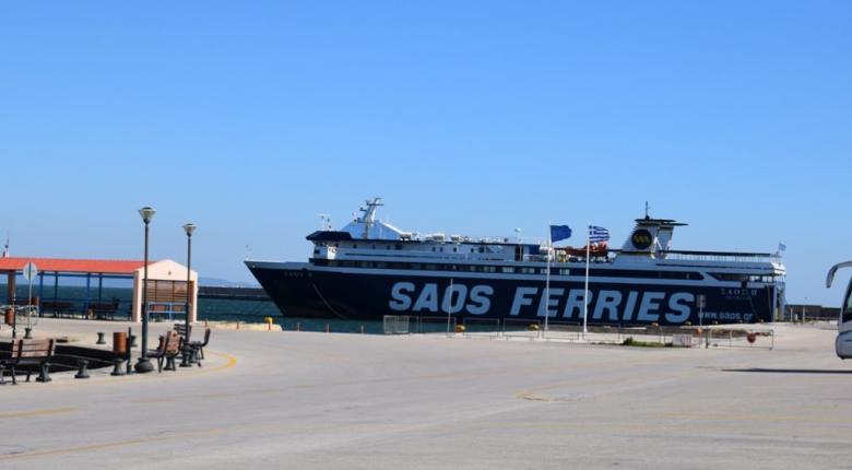 Σαμοθράκη: Στον εισαγγελέα ο φάκελος για τα πλοία «ΣΑΟΣ» και «ΣΑΟΝΗΣΟΣ» - Κεντρική Εικόνα