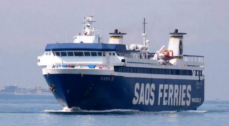 Έκπτωτη η πλοιοκτήτρια εταιρεία της ΣΑΟΣ ΙΙ (pdf) - Κεντρική Εικόνα