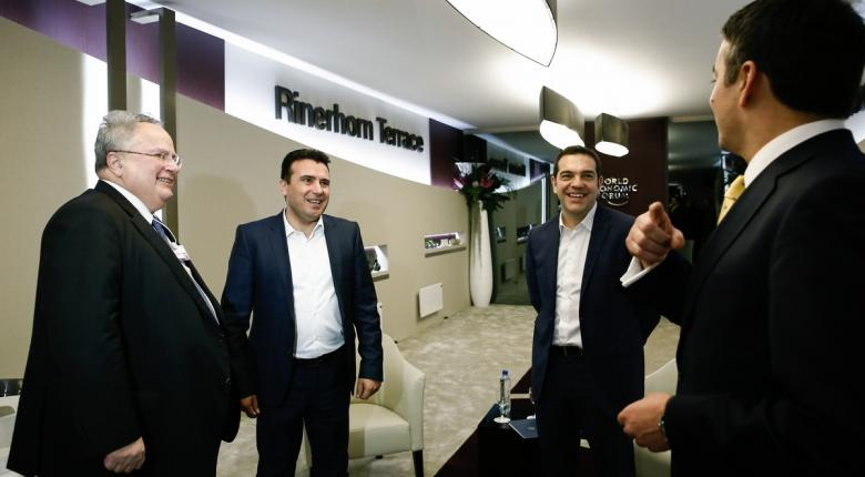 Frankfurter Zeitung: Η συμφωνία με την πΓΔΜ είναι ένα διπλωματικό αριστούργημα - Κεντρική Εικόνα