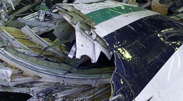 ΗΠΑ: Αεροσκάφος συνετρίβη στο Σιάτλ αφού εκλάπη από υπάλληλο - Κεντρική Εικόνα