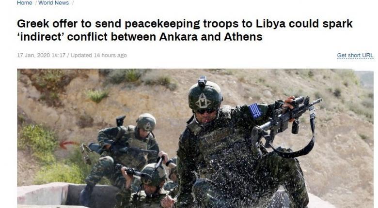 Russia Today: Αποστολή ελληνικών στρατευμάτων στη Λιβύη σημαίνει έμμεσος πόλεμος με την Τουρκία - Κεντρική Εικόνα