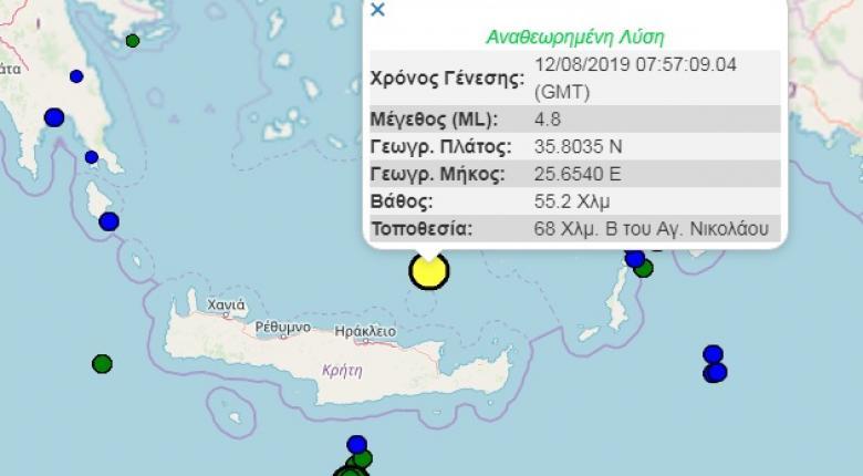 Αισθητή σεισμική δόνηση 4,8 Ρίχτερ μεταξύ Κρήτης και Σαντορίνης  - Κεντρική Εικόνα