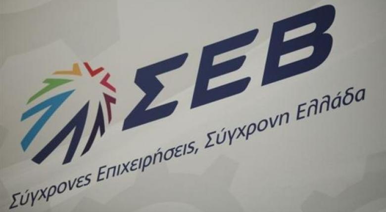 ΣΕΒ:Η ανάκαμψη της ελληνικής οικονομίας βρίσκεται πλέον στα σκαριά  - Κεντρική Εικόνα